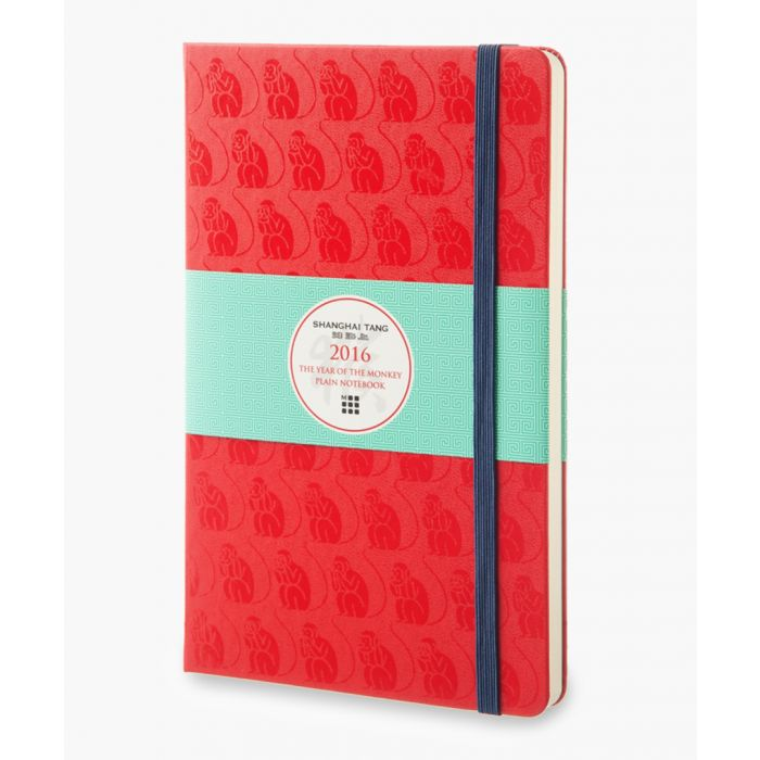 Image for Shanghai tang limited edition large notebook 13x21cm