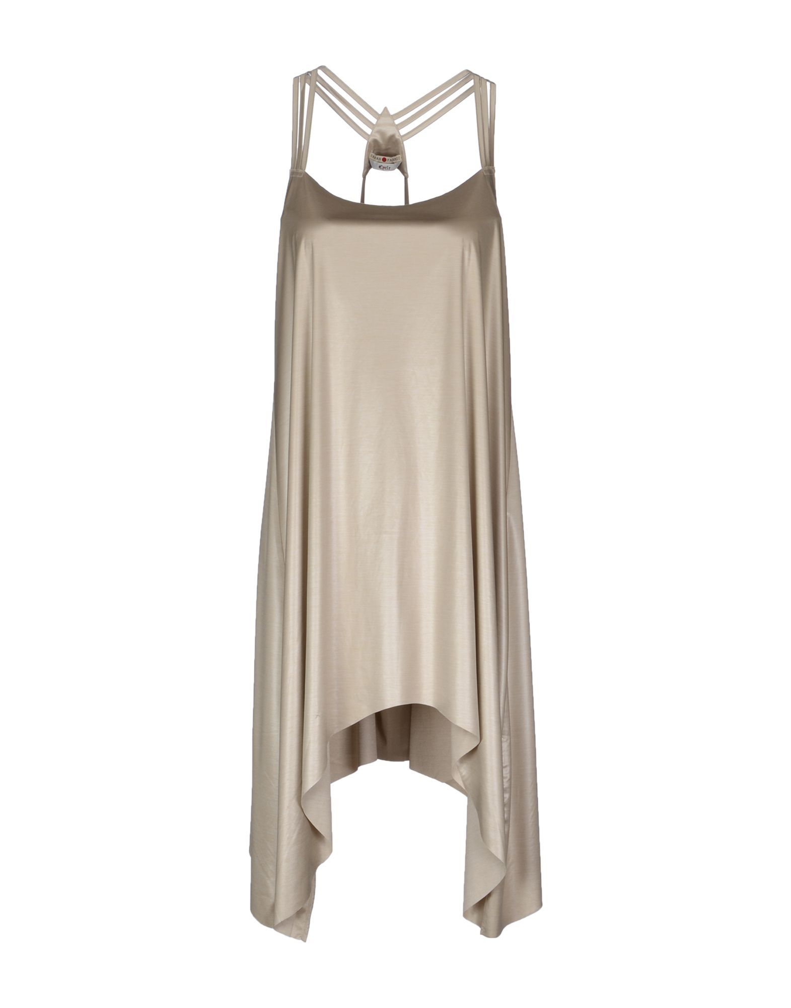 Cycle Dove Grey Camisole