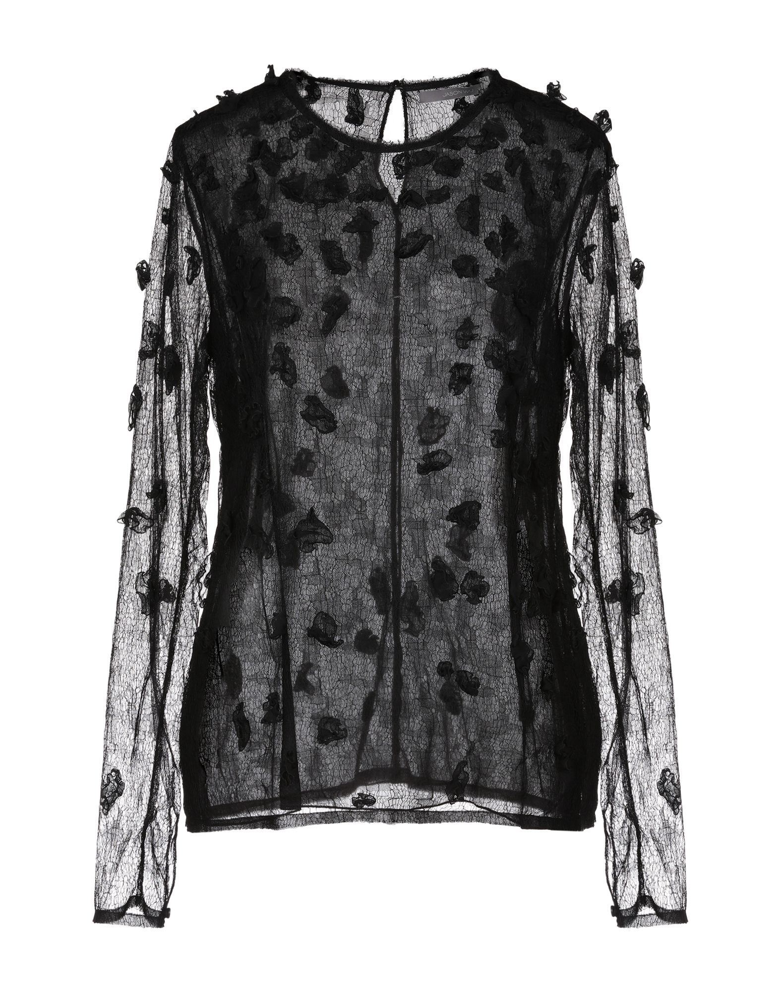 Jason Wu Light Grey Flower Detail Blouse