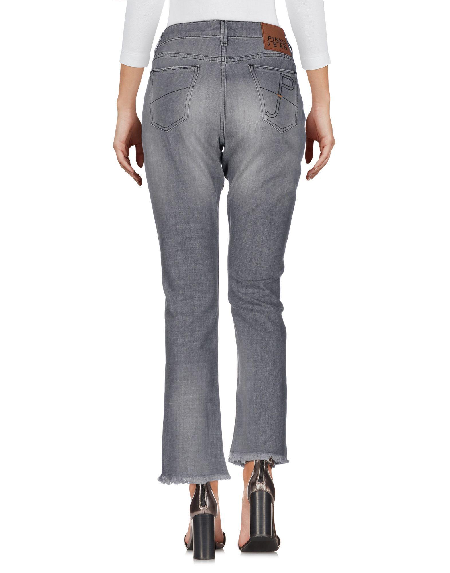 Pinko Grey Cotton Jeans