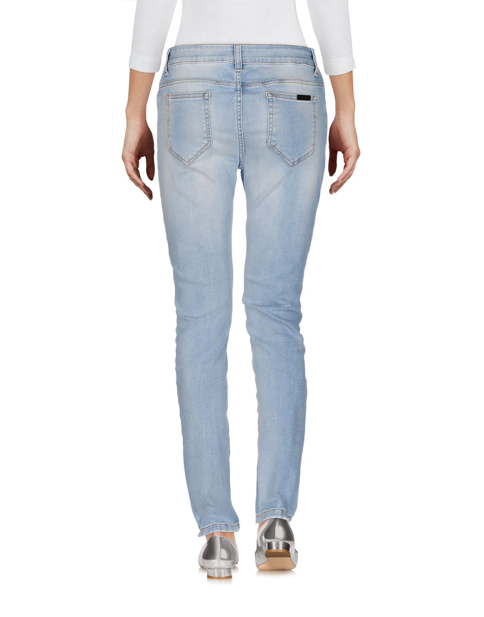 Atos Lombardini Blue Cotton Light Wash Jeans