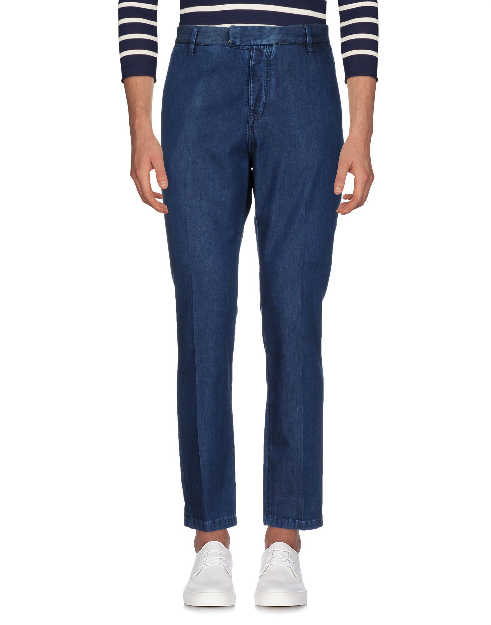 Haikure Blue Straight Leg Jeans