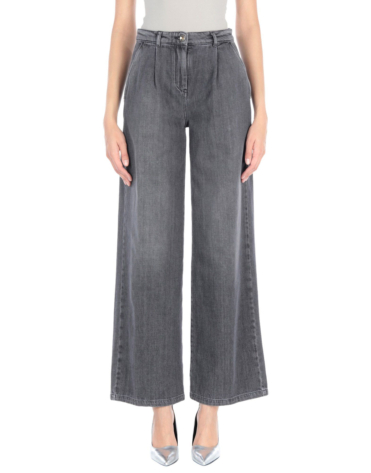 Patrizia Pepe Lead Cotton Wide Leg Jeans