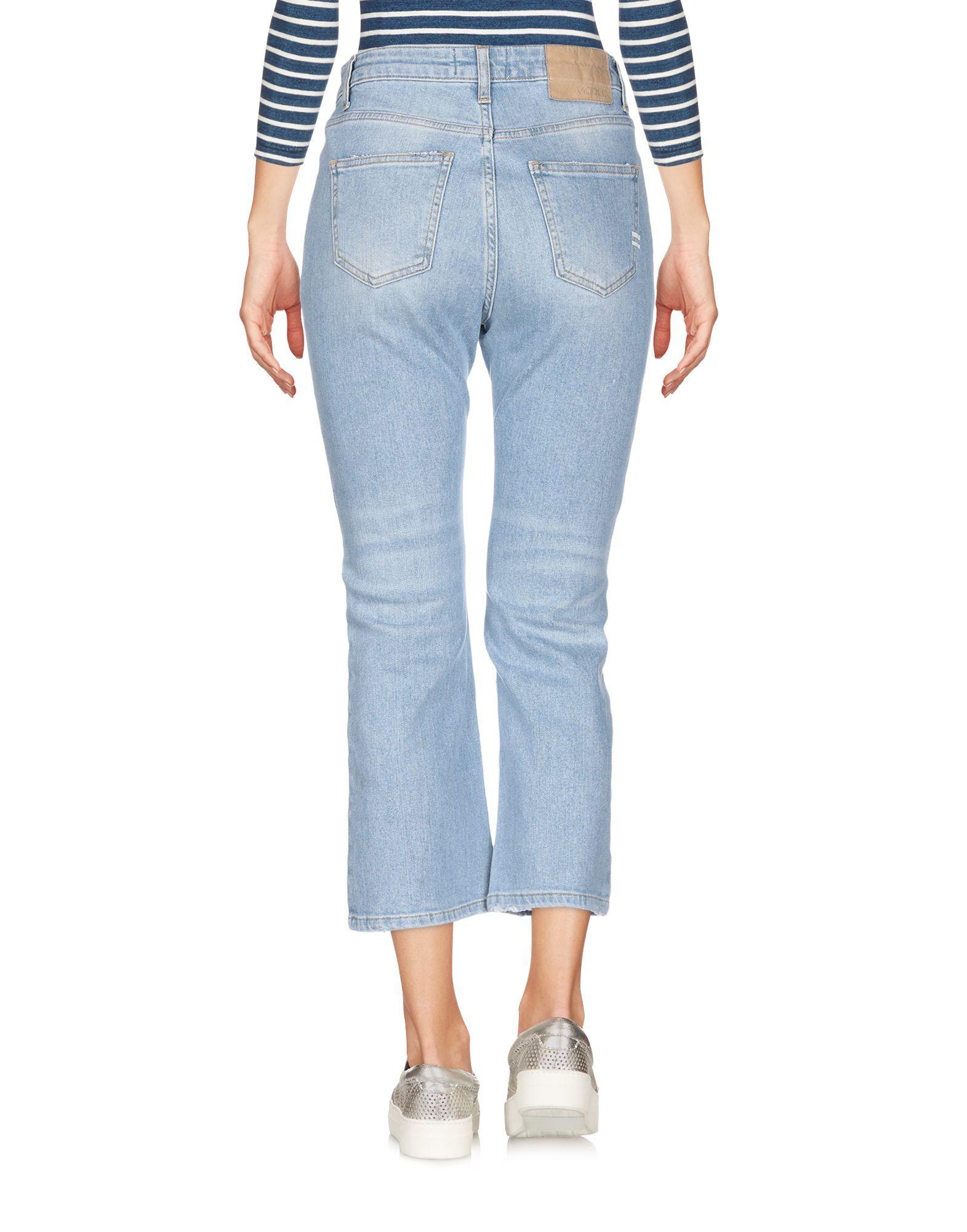 DENIM Vicolo Blue Woman Cotton