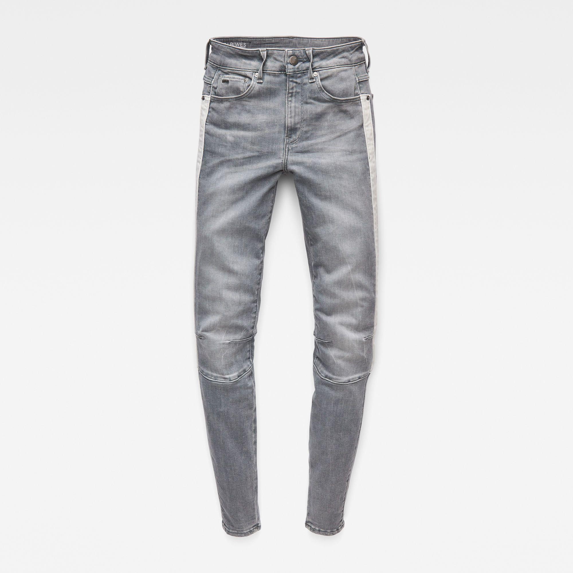 G-Star RAW Biwes Stripe High Skinny Jeans