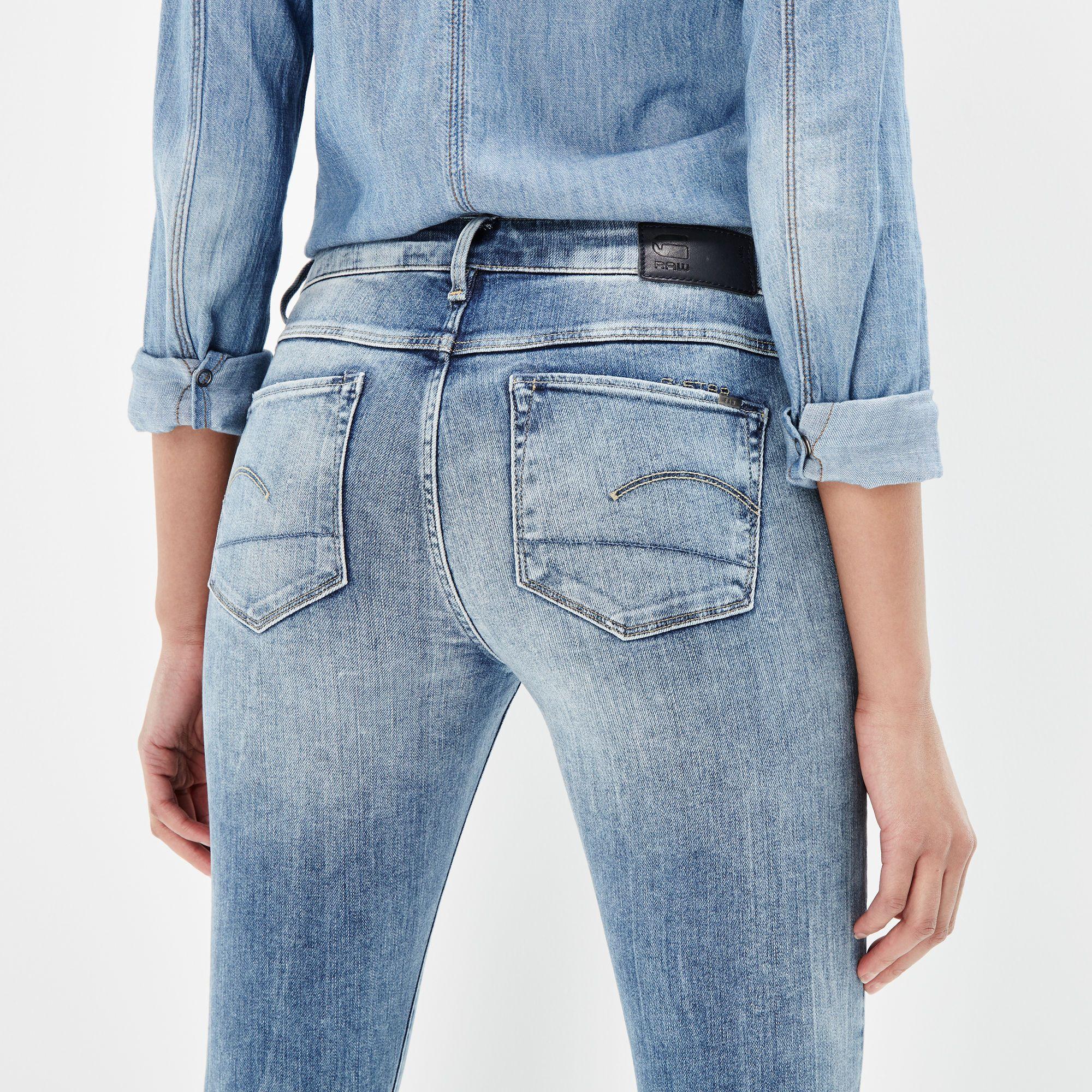 G-Star RAW 3301 Contour High Waist Skinny Jeans