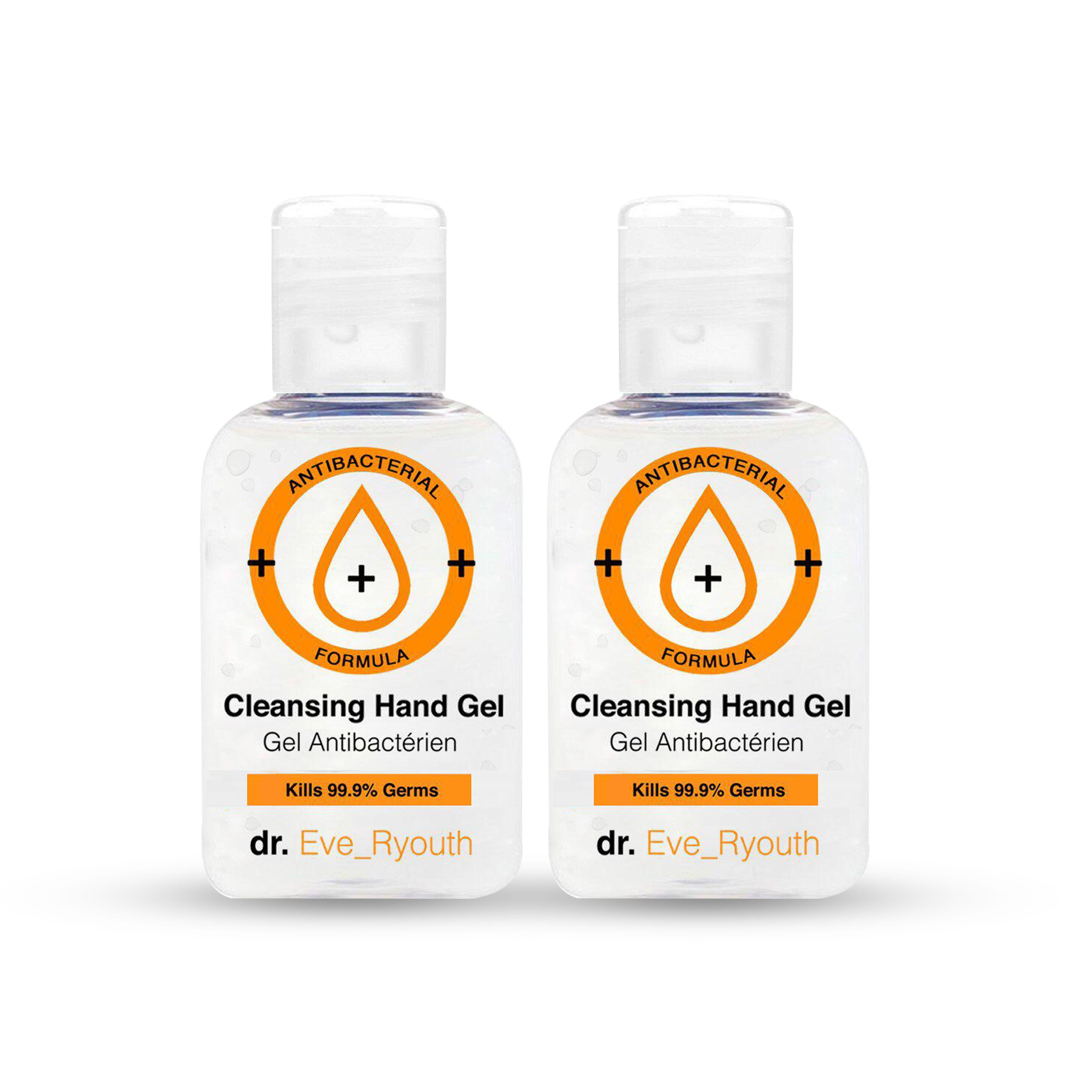 2 x Quick-Drying Anti-Bacterial Hand Gel Sanitizer 50ml