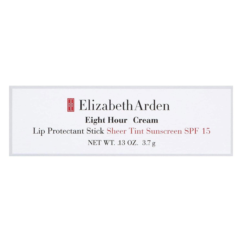 Elizabeth Arden SPF15 8 Hour Cream Lip Protect Stick Berry 3.7g