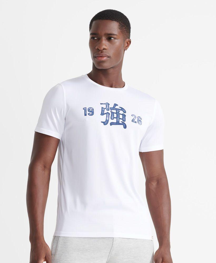Sport Training Boxing Yard Tech T-Shirt