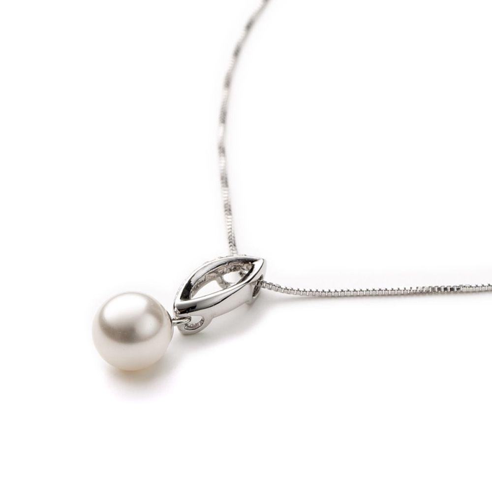 Swarovski - White Pearl and White Swarovski Crystal Element Pendant