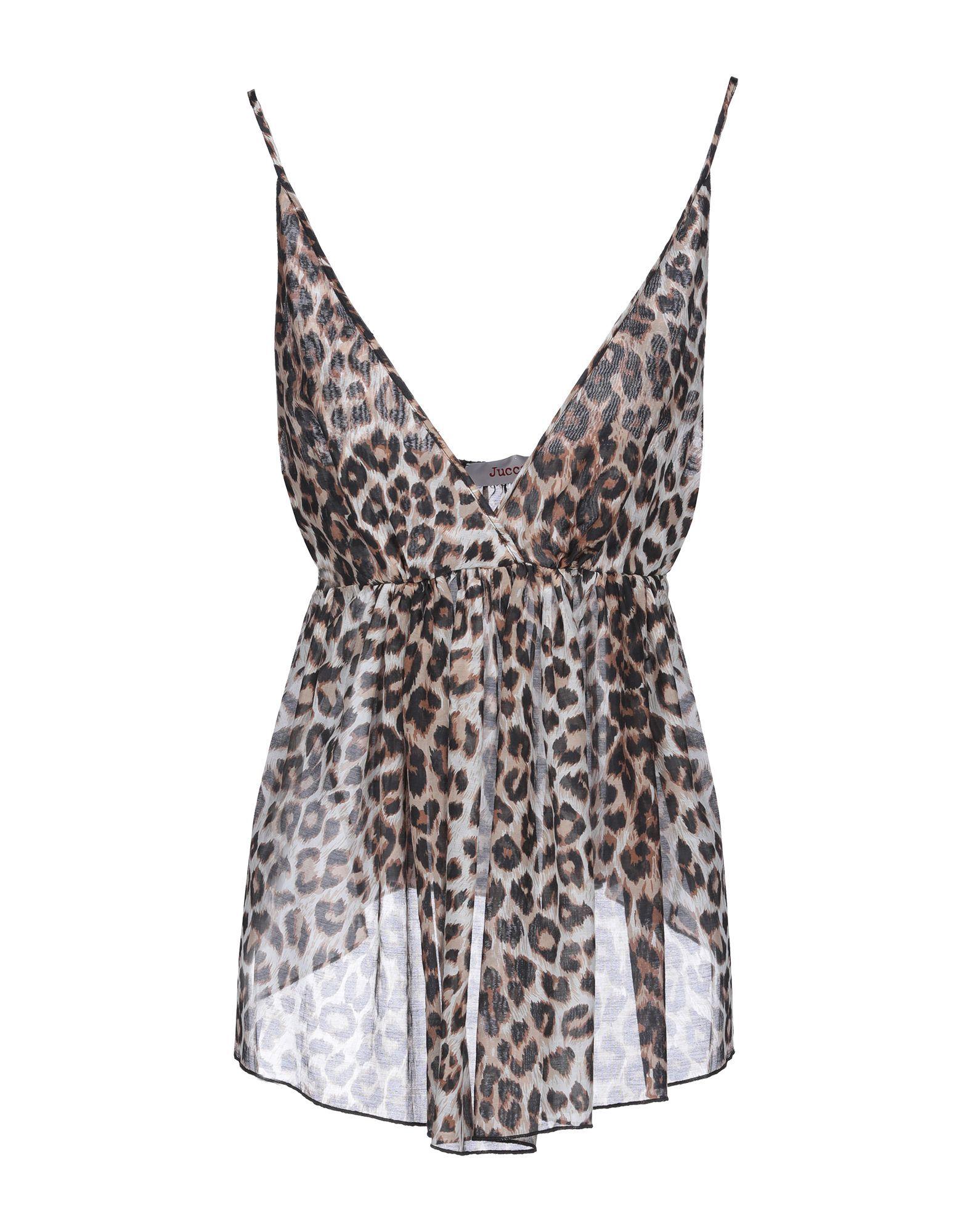 Jucca Khaki Leopard Print Cotton Camisole