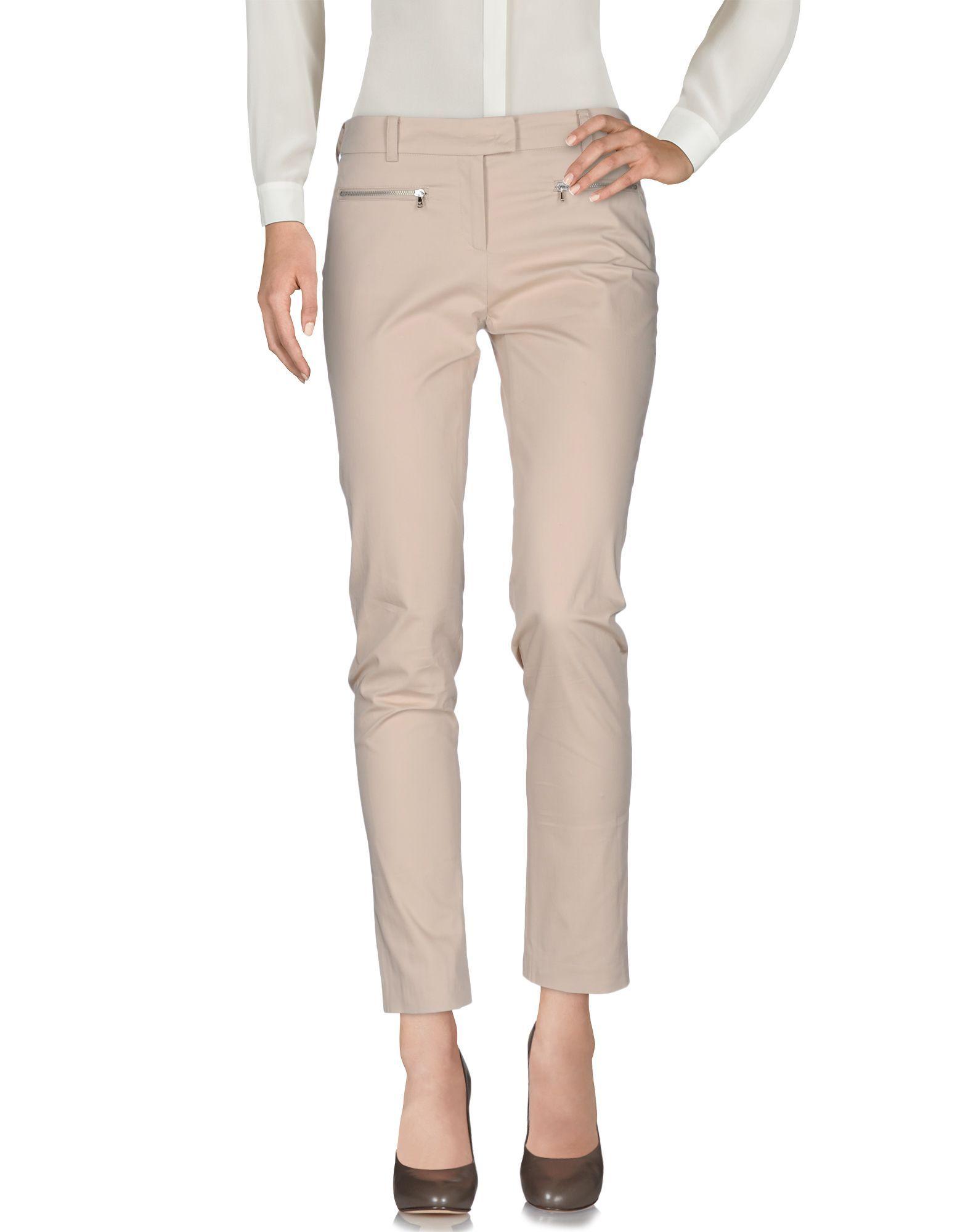 Patrizia Pepe Beige Cotton Trousers
