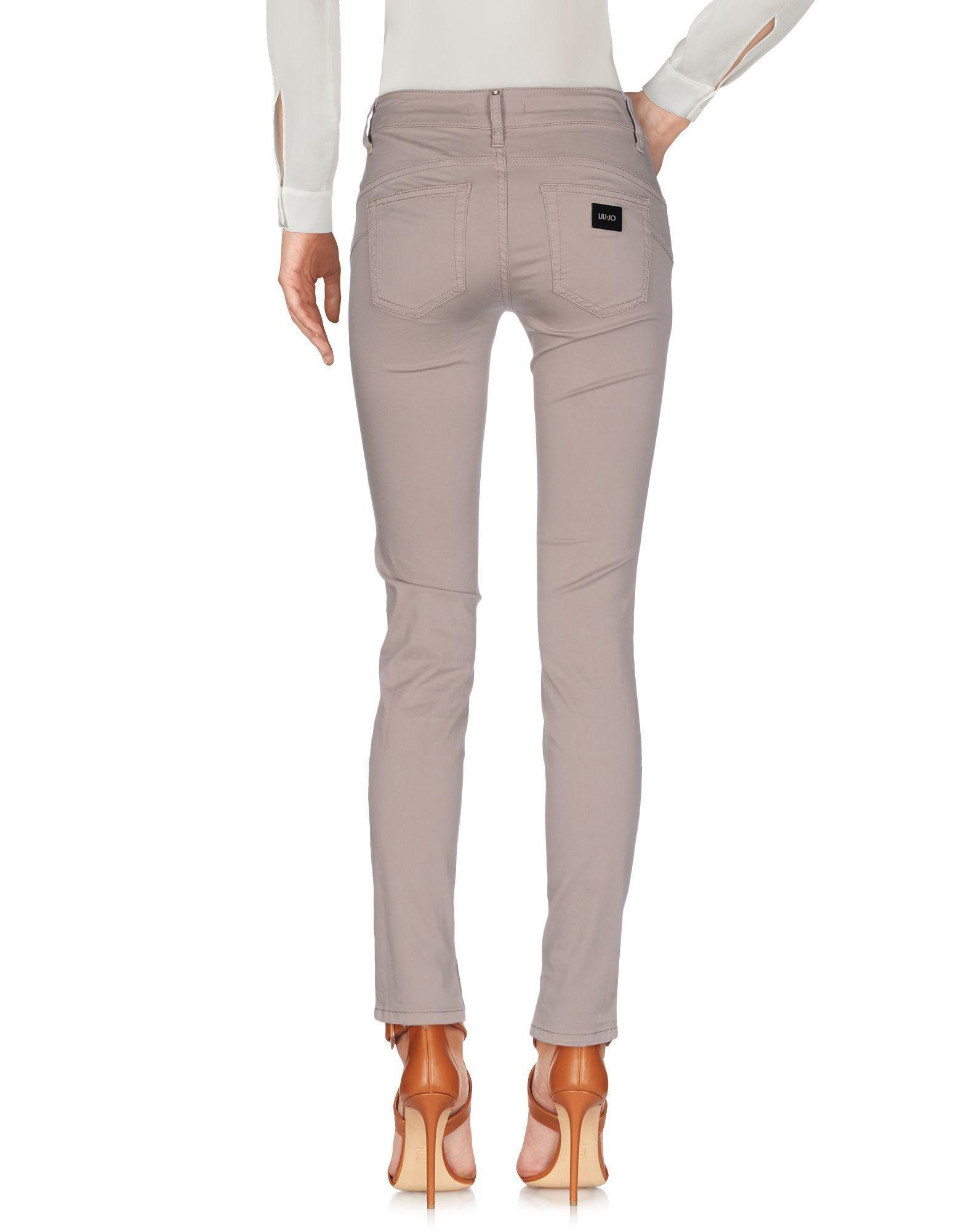Liu Jo Beige Cotton Trousers