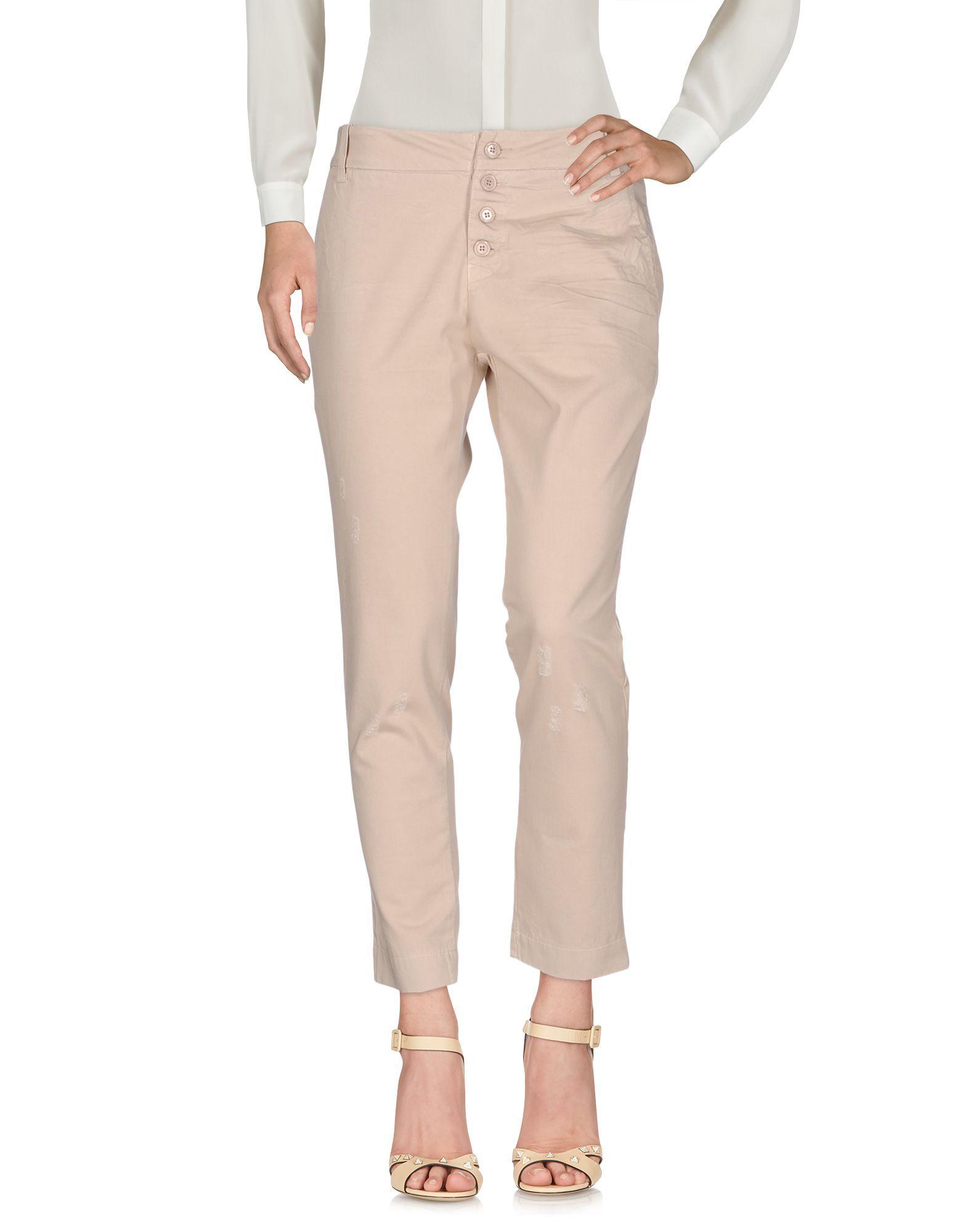 Blugirl Folies Beige Cotton Trousers