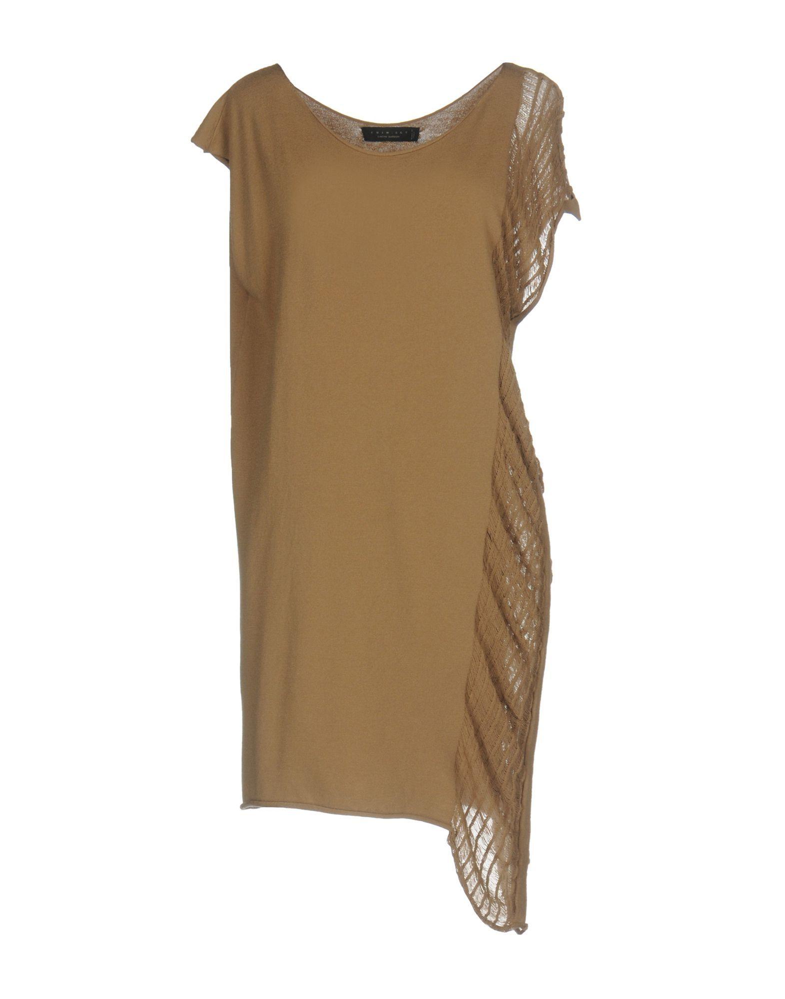 Twinset Khaki Knit Short Dress