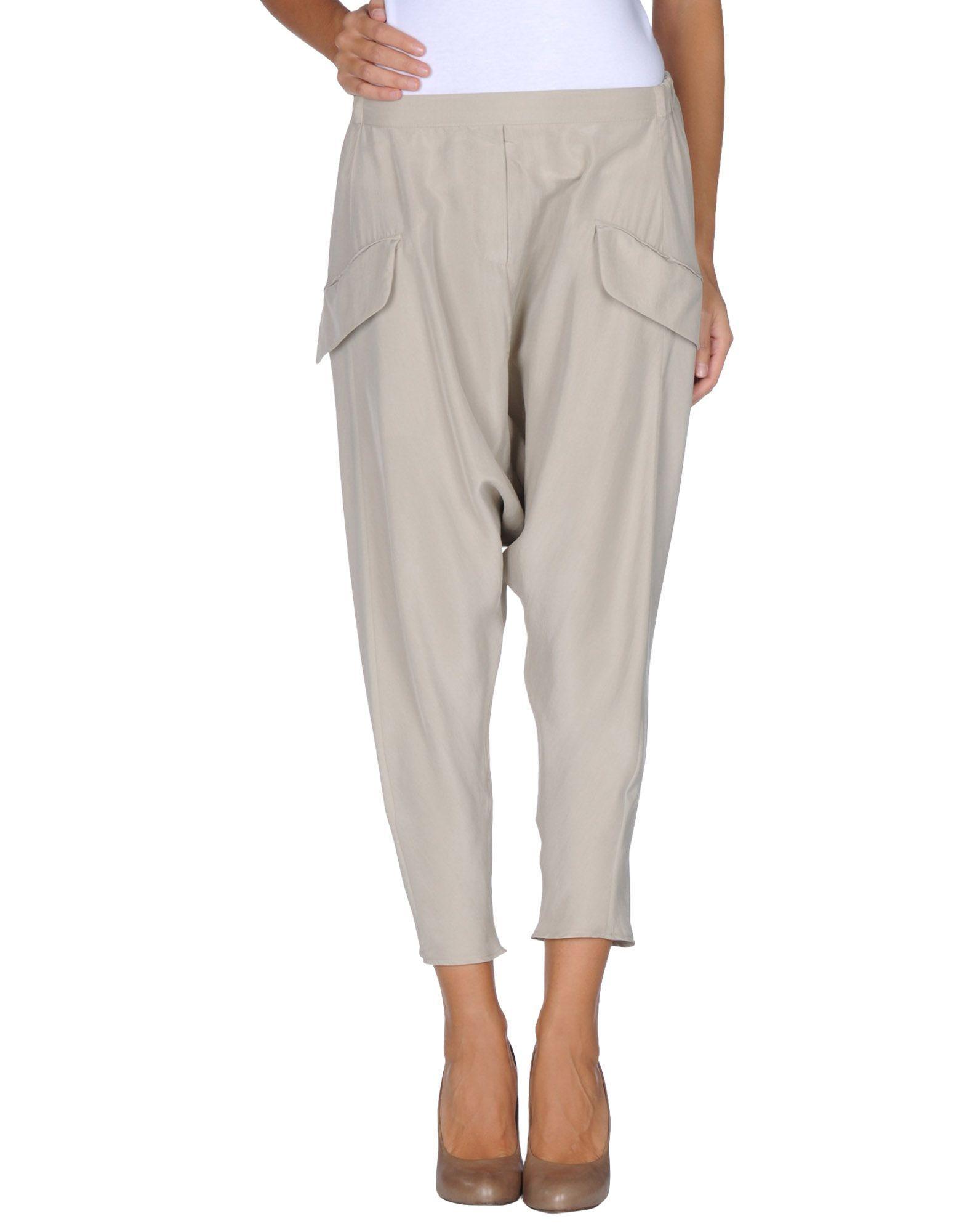 MM6 Maison Margiela Beige Silk Trousers