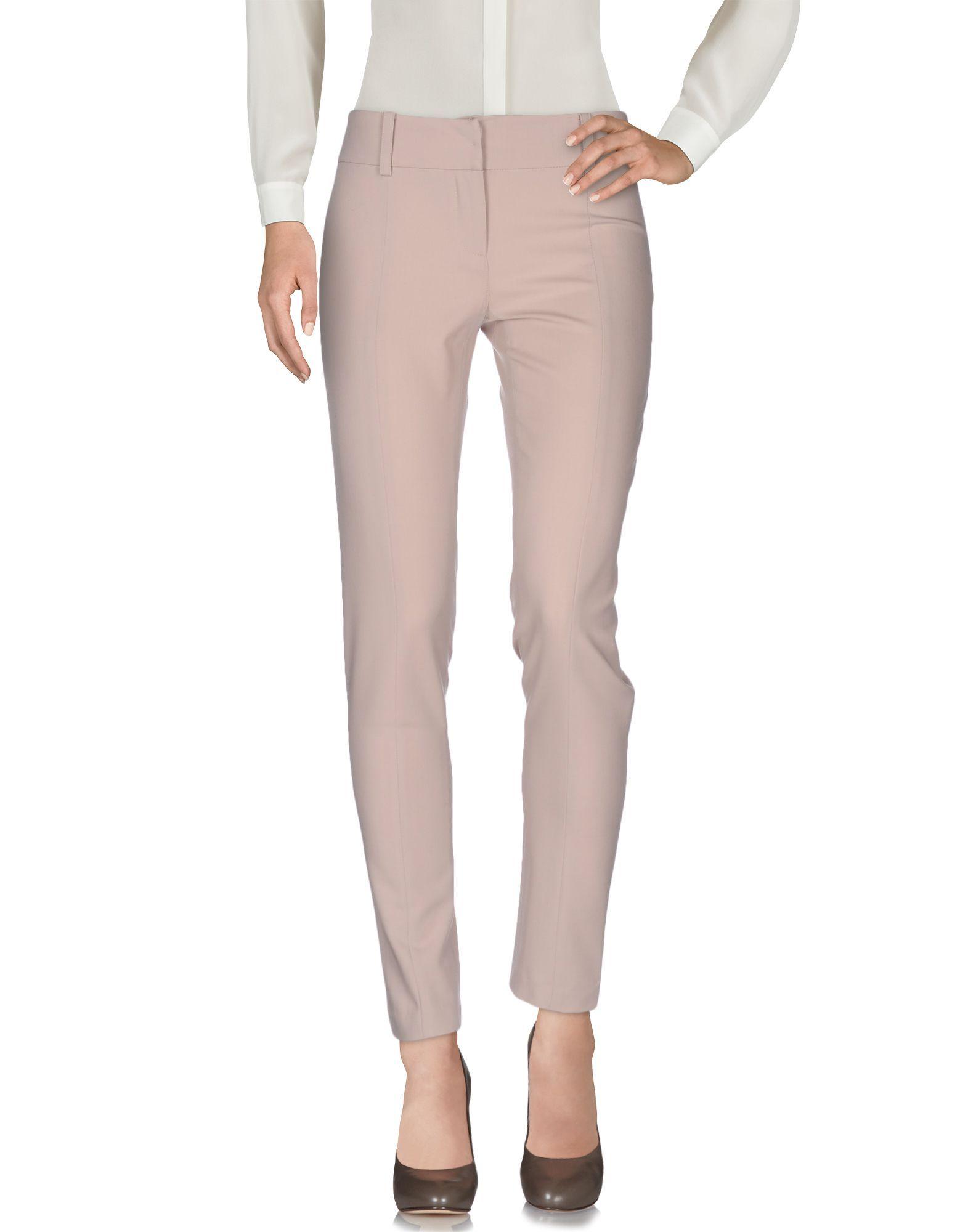 Patrizia Pepe Beige Virgin Wool Tailored Tapered Leg Trousers