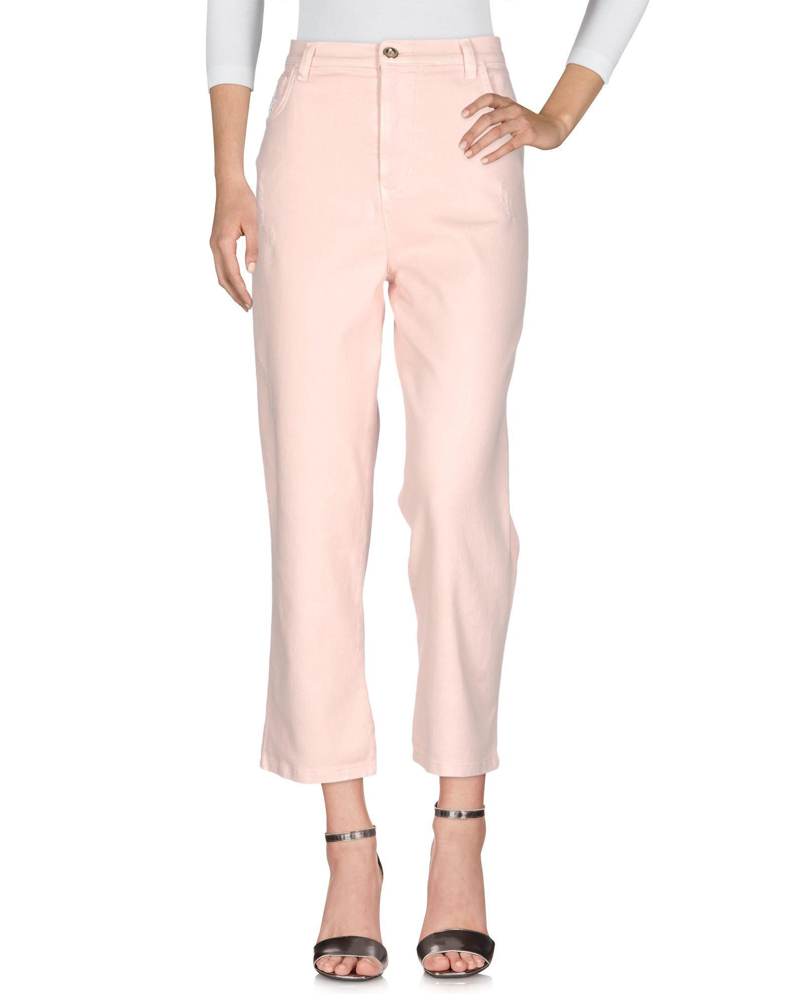 Pf Paola Frani Pink, White Cotton Pantaloni jeans