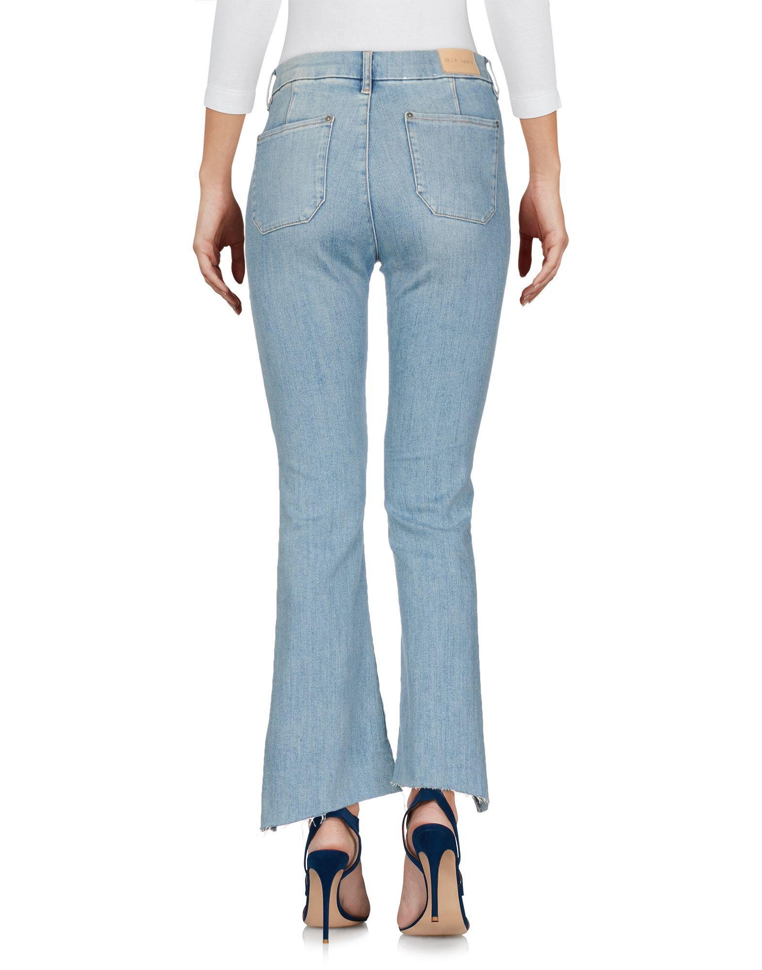M.I.H Jeans Blue Cotton Pantaloni jeans