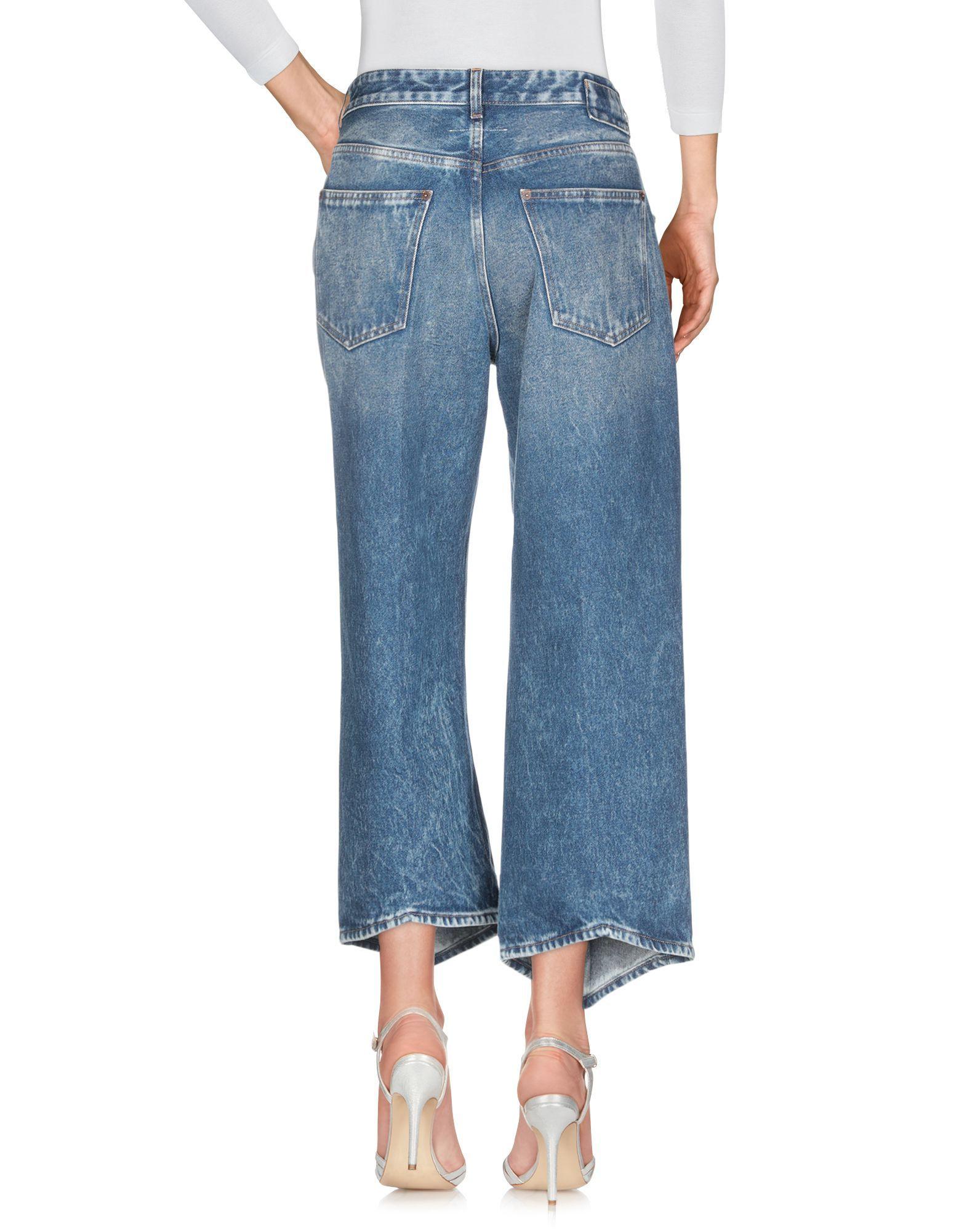 MM6 Maison Margiela Blue Cotton High Waisted Jeans