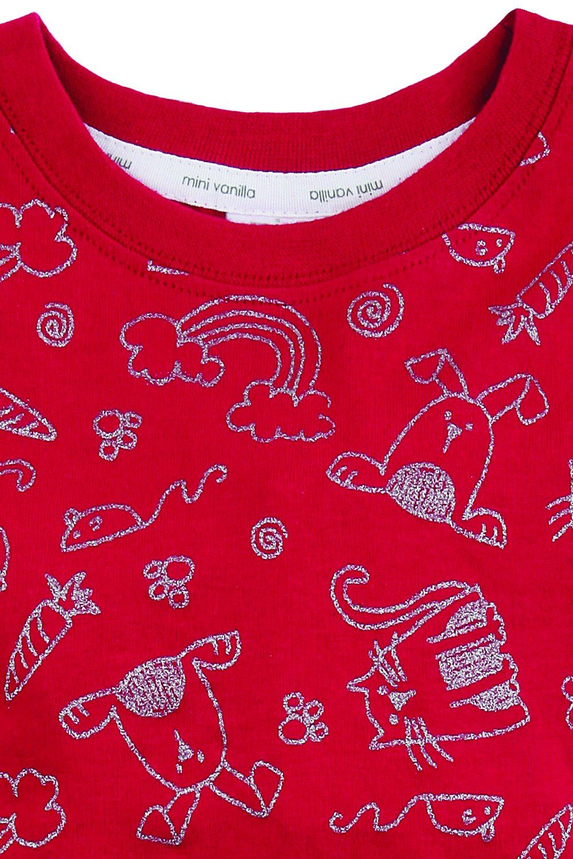 Girls Glitter Pet Print Pyjamas