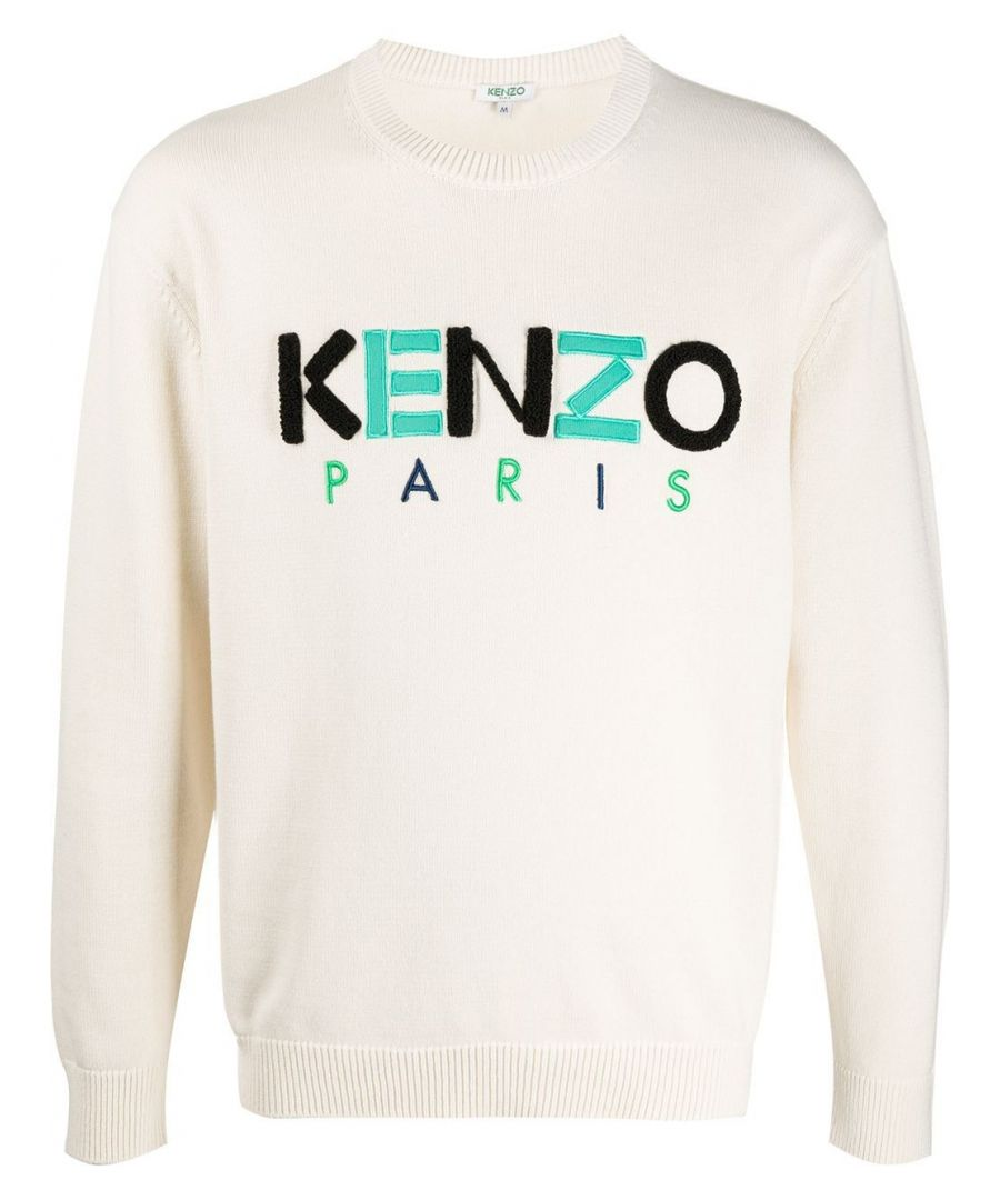 Image for KENZO MEN'S FA55PU2173LC03 BEIGE COTTON SWEATER