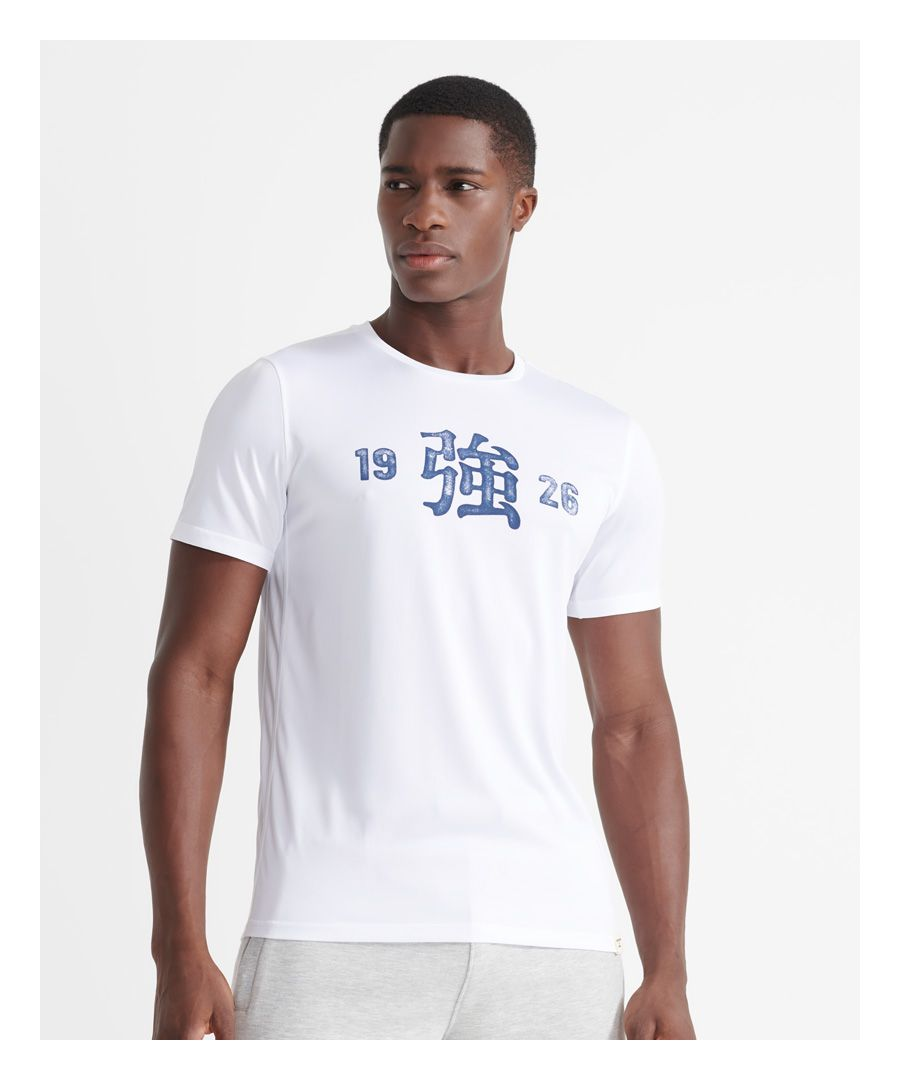 Image for Sport Training Boxing Yard Tech T-Shirt