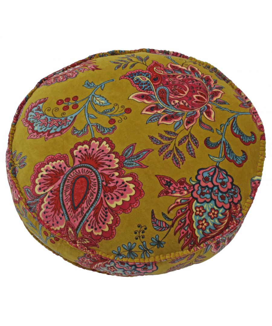 Image for Malisa 50X12 Rd PCushion Lemon Curr